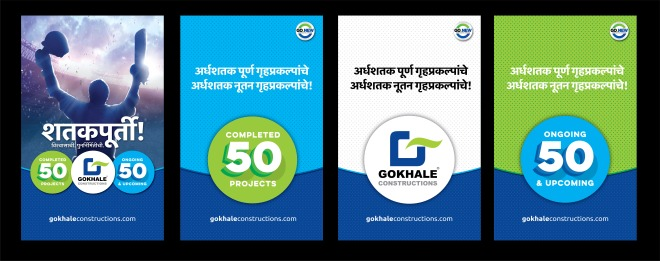 50X50 Campaign Office Branding_size- 20.75x32.75 inch