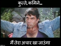 Dharmendra by Chinmay