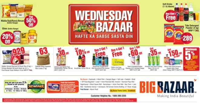 big-bazaar_newspaper_ad
